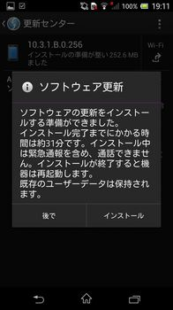 2013-10-15 19.11.32_R.jpg