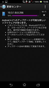 2013-10-15 19.06.53_R.jpg