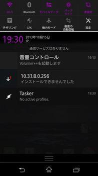 2013-10-15 19.30.13_R.jpg