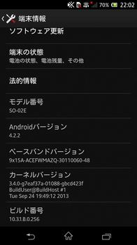 2013-10-15 22.03.06_R.jpg